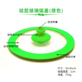 Price 31Cm Silicone Tempered Glass Lid Visualization Frying Pan Wok Oem New