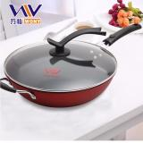 Price Rc Global 32 Cm Frying Wok Non Stick Wok Non Smoke Wok Induction Wok Kitchen Wok (炒锅不黏锅无油烟锅电磁锅) Rc Global Original