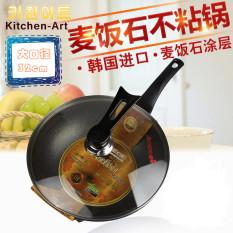 Cheaper 32Cm Medical Stone Non Stick Pot Gas Cooker Wok