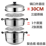 New 36 Cm 50Cm Large Three Layer Multi Pot Stainless Steel Steamer
