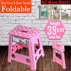 39cm Folding Step Stool Kitchen Garage Foldable Carry Storage Fishing Chair PINK - intl