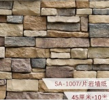 Buy 3D Wall Paper Self Adhesive Waterproof Self Adhesive Wallpaper Decorative Wall Stickers 45Cm 10M Intl Oem Cheap