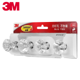 Buy 3M Traceless Accessories Nailless Scarf Rack Adhesive Hook Online China