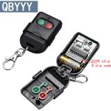 Buy 3Pcs Singapore Malaysia 5326 433Mhz Dip Switch Auto Gate Duplicate Remote Control Key Fob Intl Qbyyy Original