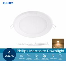 (4 packs) Philips 59522 Marcasite round shape downlight 12W LED cut out 4 (125mm) 30K warm white color (yellow light)