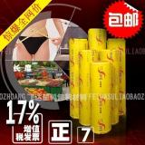 Buy 400 M Sun Brand Pvc High Adhesive Of Large Kitchen Food Wrap Supermarket Fruit Fresh Frozen Stretch Film On China