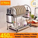 45Cm Multi Functional Stainless Steel Dish Rack Kitchen Storage Shelf Drainer Tray Dryer Sink Promo Code