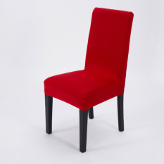 Low Price 4Pcs Stretch Chair Covers For Kitchen Dining Bar Slipcovers Party Banquet Decorations Red Intl