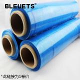 Best Price 50Cm Blue Pe Protector Stretch Film