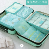 Sets Of Shoes Clothing Underwear Travel Storage Bag Organizing Folders For Sale Online