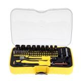Get The Best Price For 70 In 1 Magnetic Screwdriver Set Phone Laptop Repair Tool Kit Intl