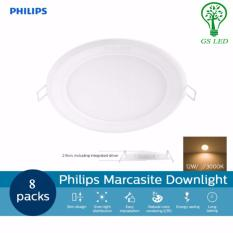 8 Pieces Philips 59522 Marcasite Round Shape 5 Downlight 12W LED 3000K (Warm White)