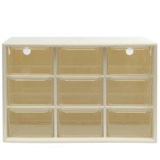 9 Lattice Portable Mini Desktop Drawer Cosmetic Jewelry Storage Box Random - intl