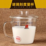 Get Cheap Yiwuyao Microwave Hot Milk Glass Measuring Cup