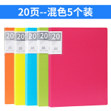 Sales Price A4 Insert Page Bag Multi Layer File Folder Info Booklet