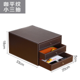 Retail A4 Leather Desktop Drawer Storage Cabinets