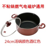 Price Comparisons For 20Cm30Cm 24Cm According To Dietary Large Double Bottom Soup Pot