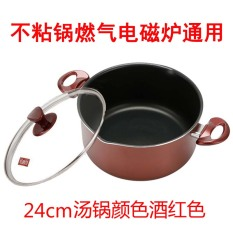 20Cm30Cm 24Cm According To Dietary Large Double Bottom Soup Pot For Sale Online