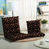 Review Adjustable Foldable Floor Sofa Chair Bed Brown Big On Singapore