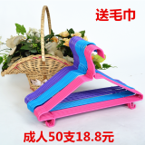 Review Clothes Child Support Wet And Dry Dual Use Hook Clothes Rack *d*lt Hanger Oem On China