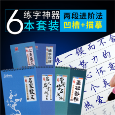 Buy Student Crash Copybook Set On China