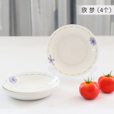 Promo Aibaider Korean Style Home Round Microwave Dish