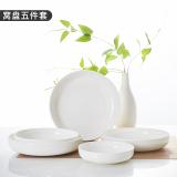 Sale Aibaider White Plate Ceramic Round Dish Oem Cheap