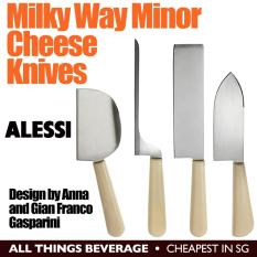 Alessi Milky Way Minor Cheese Knives Set Of 4 (lowest Price) By All Things Beverage.