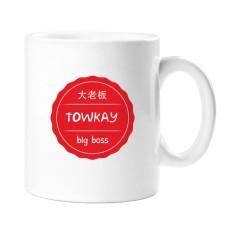 Sale Ameba Singlish Mug Towkay Ameba Online