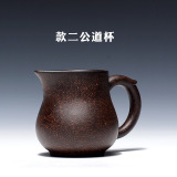 Gu Yuetang Handmade Male Cup Pitcher On China