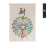 New Japanese Style Cloth Kitchen Bedroom Living Room Cloth Door Curtain