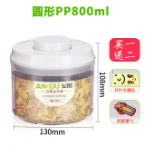 Best Reviews Of Ankou Kitchen Grains Refrigerator Storage Box Sealed Box