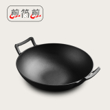 Anti Scald Double Handle Cast Iron Uncoated Flat Non Stick Pan Shop