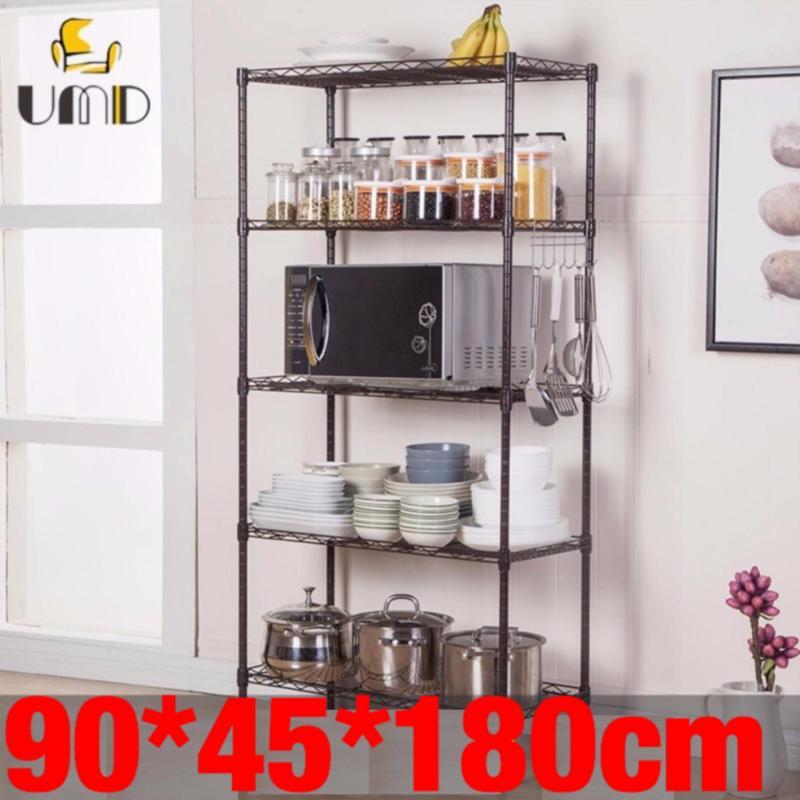Anti-rust heavy duty height adjustable steel rack storage rack (JS-302 Black Color)