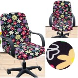 Arm Chair Cover Three Sizes Office Computer Chair Cover Side Zipper Design Recouvre Chaise Stretch Rotating Lift Chair Cover Intl Shopping