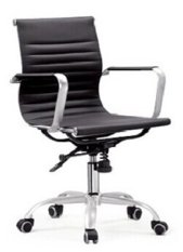Best Rated As 021B Leather Manager Chair Black