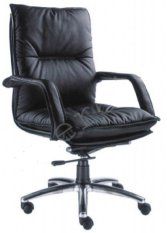 Recent As 061B Leather Manager Chair