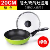 Brand New Asd 26Cm Pancakes Fuel Gas Cooker Household Frying Pan Flat Bottom Pot
