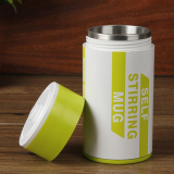 Store Auto Mixing Tea Cup Stainless Plain Lazy Self Stirring Mug Oem On China
