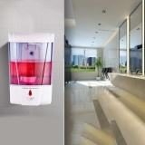 Review Automatic Soap Dispenser With Built In Infrared Smart Sensor For Bathroom 600Ml Intl China