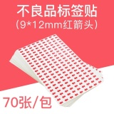 Best Rated Aw Red Rework Arrow Stickers Adhesive Paper Label Intl