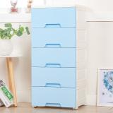 Lowest Price Storage Box With Multi Drawer 39Cm Width
