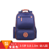 Who Sells The Cheapest Xiong Zhizu Young Student S Children Kindergarten Waterproof Backpack Sch**l Bag Online