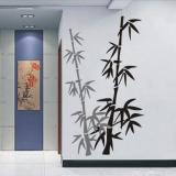 Who Sells Bamboo Chinese Style Den Entrance Living Room Background Decorative Wall Stickers Creative Beautiful Glass Stickers Door Stickers Living Room Sofa