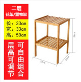 Bamboo Kitchen Floor Storage Shelf Rack Price Comparison