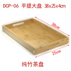 Latest Bamboo Tray Japanese Style Wood Saucer Rectangular Large Tea Sea Trumpet Tea Sets Kung Fu Tea Bamboo Tea Tray