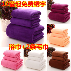 Top 10 Large Thick Water Absorbing Cotton Bath Towel