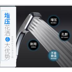 Rc Global Bathroom Portable Pressurized Shower Head With Pipe Holder Set 浴室增压花洒套装) Shopping