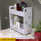 Lowest Price Bathroom Sink Toilet Storage Rack Storage Box