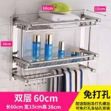 Best Offer Rc Global Bathroom Towel Shelf Rack Organizer 60 Cm,2 Tier Z 26 浴室双层毛巾架